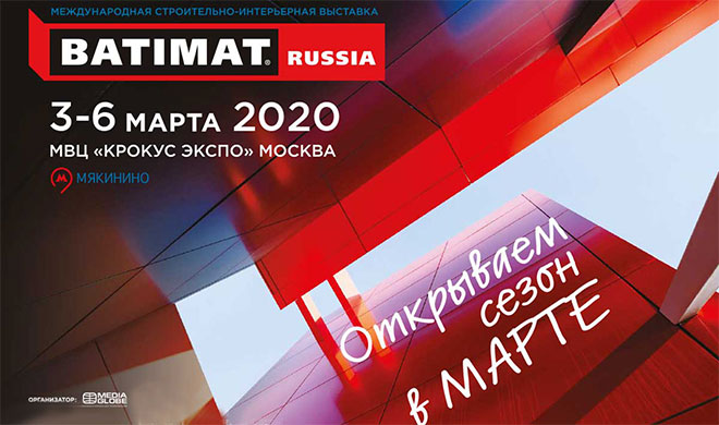 Batimat Rusia 2020, adelante pese al coronavirus